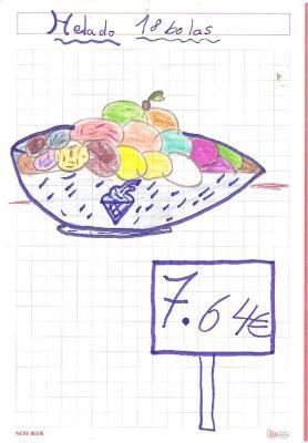 20080810190538-11.jpg